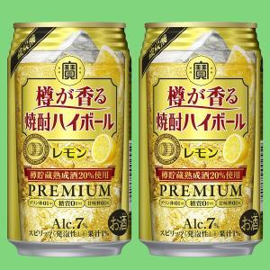 宝 樽熟成焼酎ハイボール レモン 7% 350ml(1ケース/24本入り)(1)○|first19782012