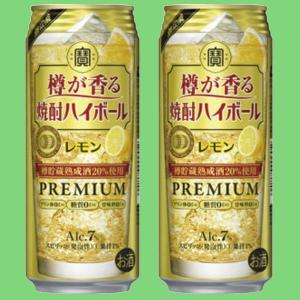 宝 樽熟成焼酎ハイボール レモン 7% 500ml(1ケース/24本入り)(1)○|first19782012