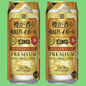 宝 樽熟成焼酎ハイボール 濃いめ 9% 500ml(1ケース/24本入り)(1)○|first19782012