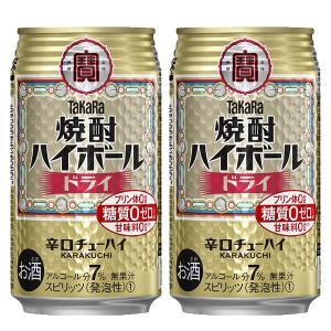 「元祖焼酎ハイボール」 宝 焼酎ハイボール ドライ 7% 350ml(1ケース/24本入り)(1)○|first19782012