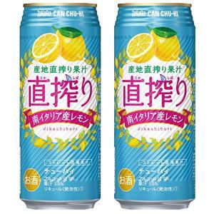 宝 CANチューハイ 直搾り レモン 6% 500ml(1ケース/24本入り)(1)○|first19782012