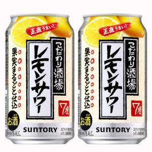 サントリー こだわり酒場のレモンサワー 7% 350ml(1ケース/24本入り)(3)○|first19782012