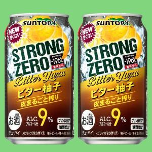 サントリー -196℃ ストロングゼロ ビター柚子 9% 350ml(1ケース/24本入り)(3)○|first19782012