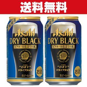 「送料無料」アサヒ スーパードライ ドライブラック黒 ビール 350ml×2ケースセット(計48本)(3)○|first19782012