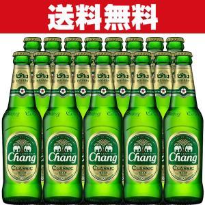 チャーンビール クラシック タイ 5度 320ml瓶(1ケース/24本入り)(瓶ビール)(3)○|first19782012