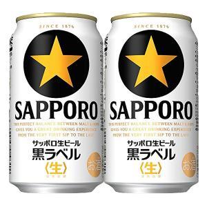 サッポロ 黒ラベル ビール 350ml(1ケース/24本入り)(3)○|first19782012