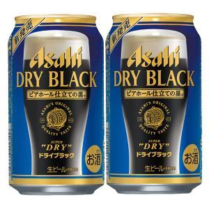 アサヒ スーパードライ ドライブラック黒 ビール 350ml(1ケース/24本入り)(3)○|first19782012