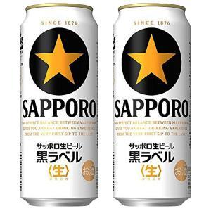 サッポロ 黒ラベル ビール 500ml(1ケース/24本入り)(3)○|first19782012