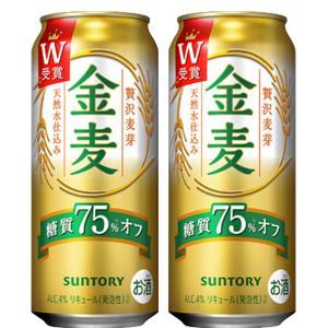 サントリー 金麦 糖質75%オフ 新ジャンル  500ml(1ケース/24本入り)(3)○|first19782012