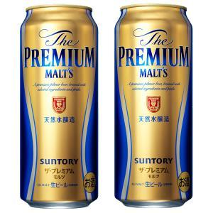 サントリー ザ・プレミアムモルツ プレミアムビール 500ml(1ケース/24本入り)(3)○
