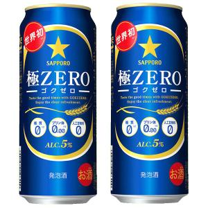 サッポロ 極ZERO(ゴクゼロ) プリン体ゼロ ...の商品画像