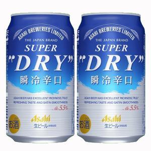 アサヒ スーパードライ 瞬冷辛口 ビール 350ml(1ケース/24本入り)(3)○|first19782012