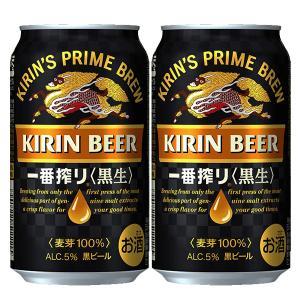 キリン 一番搾り 黒生ビール ビール 350ml(1ケース/24本入り)(1)○|first19782012