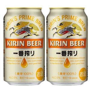 キリン 一番搾り ビール 350ml(1ケース/24本入り)(1)○|first19782012