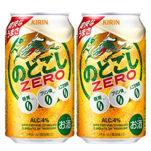 キリン のどごし ZERO(ゼロ) 新ジャンル 350ml(1ケース/24本入り)(1)○|first19782012