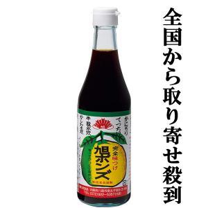 旭ポンズ 360ml|first19782012