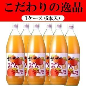 「こだわりの高級ジュース」 伯方果汁 えひめのみかんジュース ストレート果汁100% 瓶 1000ml(1ケース/6本)(1) first19782012
