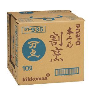 万上(マンジョウ) 本みりん 割烹 キュビテナー 10000ml(10L)(1) first19782012