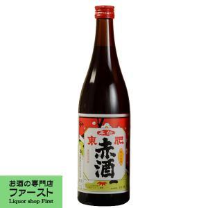 本伝 東肥 赤酒 720ml瓶(5) first19782012