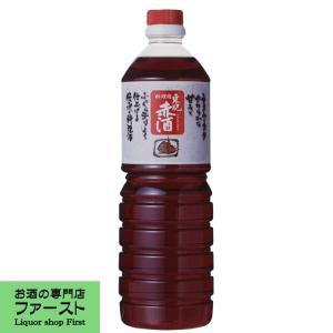 東肥 赤酒 料理用 1000mlペットボトル(5) first19782012
