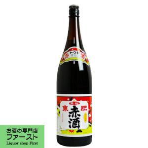 本伝 東肥 赤酒 1800ml瓶(5) first19782012