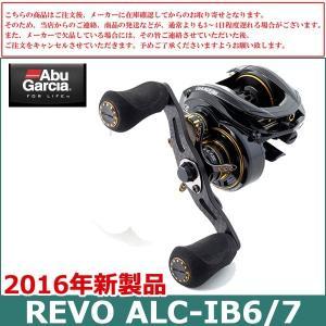 Abu Garcia REVO ALC-IB6-L 左巻き レボ エーエルシー firstcast