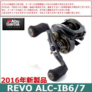 Abu Garcia REVO ALC-IB7-L 左巻き レボ エーエルシー firstcast
