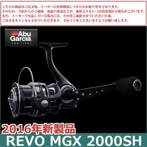 【送料無料】Abu Garcia REVO MGX 2000SH レボ エムジーエックス firstcast