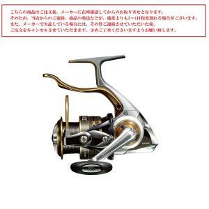 【送料無料】DAIWA(ダイワ) IMPULT 2500H-LBD (インパルト)|firstcast