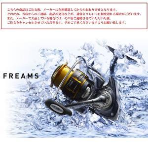 【送料無料】DAIWA(ダイワ) 15 FREAMS 3500 2015年新製品 フリームス|firstcast