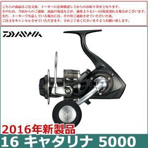 【送料無料】DAIWA(ダイワ) 16 CATALINA 5000 キャタリナ 5000 firstcast