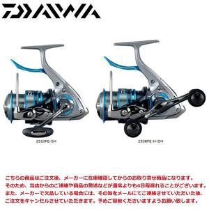 【送料無料】DAIWA(ダイワ) XFIRE-LBD 251...