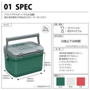 クーラーボックス 15.1L スタンレー  STANLEY  350ml缶を21缶収納可能 2Lペッ...