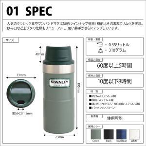直飲みボトル 350ml スタンレー 真空ワンハンドマグ2 0.35L STANLEY 水筒 ボトル 真空断熱ステンレスボトル|firstcast|02