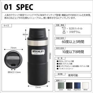 直飲みボトル 350ml スタンレー 真空ワンハンドマグ2 0.35L STANLEY 水筒 ボトル 真空断熱ステンレスボトル|firstcast|03