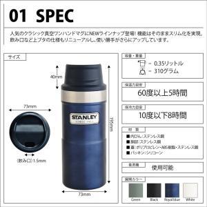 直飲みボトル 350ml スタンレー 真空ワンハンドマグ2 0.35L STANLEY 水筒 ボトル 真空断熱ステンレスボトル|firstcast|05