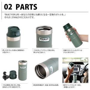 直飲みボトル 350ml スタンレー 真空ワンハンドマグ2 0.35L STANLEY 水筒 ボトル 真空断熱ステンレスボトル|firstcast|06