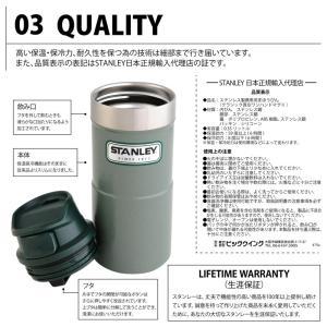直飲みボトル 350ml スタンレー 真空ワンハンドマグ2 0.35L STANLEY 水筒 ボトル 真空断熱ステンレスボトル|firstcast|07
