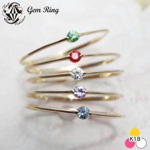 リング レディース 宝石 指輪 18金 ダイヤモンド ツァボライト ブルートパーズ レッドサファイア ピンクサファイア