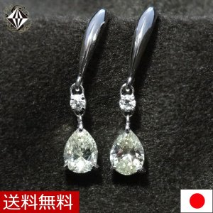 ◆素材:プラチナ900 ベリーライトイエローダイヤモンド2pc(トータル0.4ct) ホワイトダイヤ...