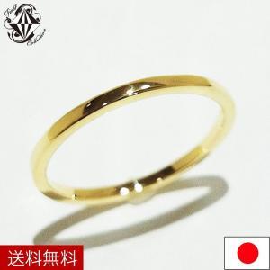 K18 18金 リング レディース 1.5mm 指輪 18K シンプル ピンク ホワイト イエロー メンズ ダイヤ 刻印|firstcollection