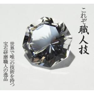 ◆素材: 天然水晶  ■8mmタイプ直径約8mm、高さ約5.3mm ※割り増し料金必要※ ■6mmタ...