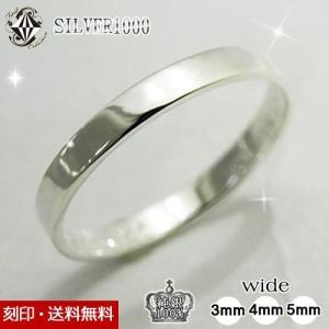 シルバー リング 指輪 レディース メンズ 純銀 平打ち SV1000 シンプル ワイド|firstcollection