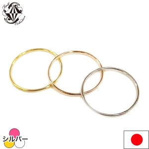極細リング 華奢リング シルバーリング シンプルリング シルバーアクセサリー  3色 3個セット 選べるカラー 手作り指輪 オーダー シルバー950 プレゼントにも|firstcollection
