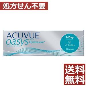 ワンデーアキュビューオアシス(30枚入) ×1箱【処方箋不要...