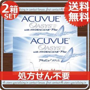 アキュビューオアシス 2week(6枚入) ×2...の商品画像