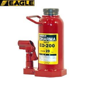 今野製作所(イーグル) ポータブル油圧ジャッキ ダルマー 標準タイプ ED-200