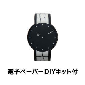FES Watch ブラック - 電子ペーパーDIYキット付き(限定50台)|firstflight