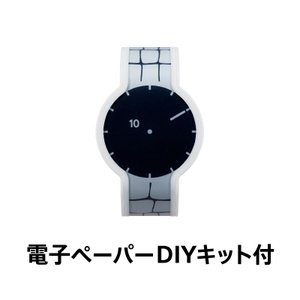FES Watch ホワイト - 電子ペーパーDIYキット付き(限定50台)|firstflight