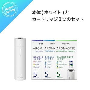 AROMASTIC 新生活応援キャンペーン(M/3C)|firstflight